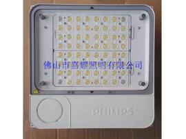 飞利浦嵌入式LED油站灯BBP500 LED110