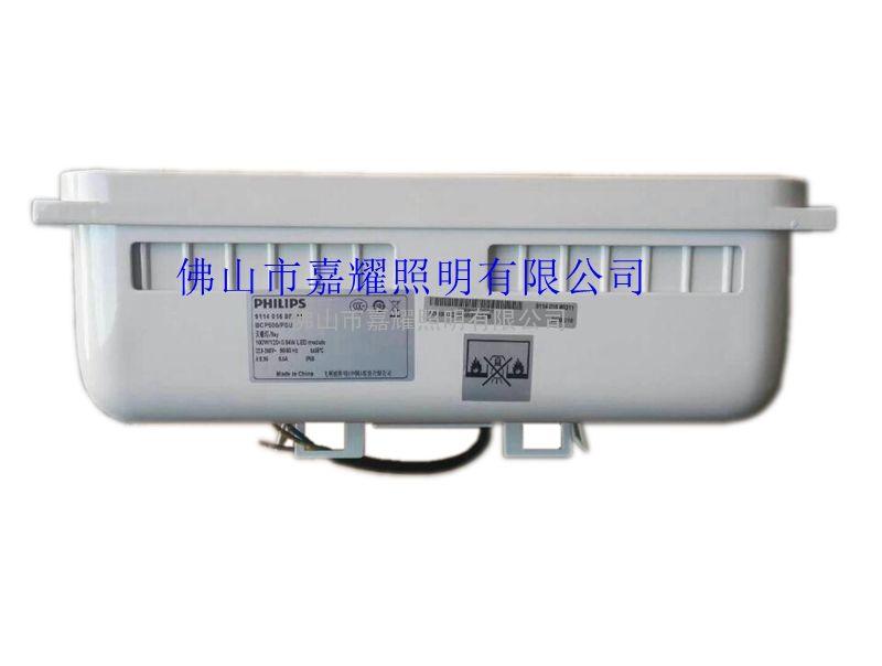 飞利浦MINI500油站灯 加油站改造指定的油站灯