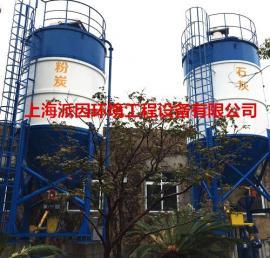 【派因环境】石灰乳制备投加系统
