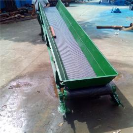 9米长土豆地瓜用V型托辊输送机 卡车装卸货用皮带输送机