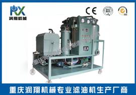 抗磨液压油冷冻机油板框式真空滤油机