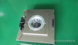 净化送风单元FFU 层流罩 不锈钢FFU