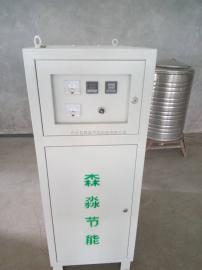 行政单位采暖炉办公室采暖洗浴多功能一体机