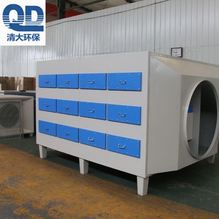 清大环�;钚蕴课�附箱碳钢喷塑 耐腐蚀 活性炭环保设备 吸附废气浓度QD-HXT-20000