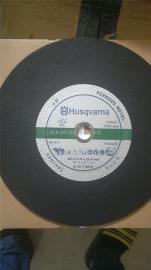 瑞典富世华 胡思华纳K760切割机专用切割片 合金锯片混凝土