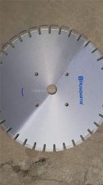 瑞典富世华 胡思华纳K1260切割机专用切割片 合金锯片混凝土