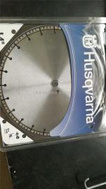 富世华K2500液压圆盘切割锯锯片金属切割锯砂轮消防无齿锯锯片
