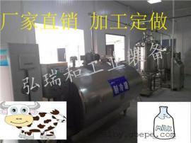 巴氏杀菌罐,巴氏牛奶生产线厂家