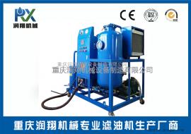 高粘度润滑油脱水破乳化真空滤油机