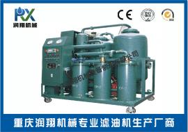 防爆型液压油脱水破乳化净油处理真空滤油机
