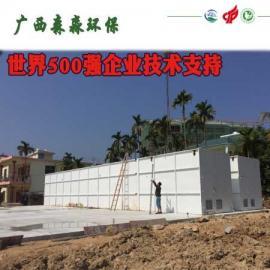 乡镇生活污水处理厂PPP项目专用森淼MBR一体化污水处理beplay手机官方