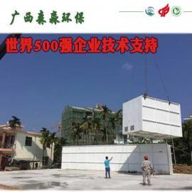 养老院生活污水医院诊所医疗污水处理设备工程采用MBR活性污泥法