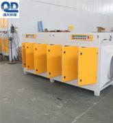 光氧钛板净化器 光触媒净化器清大灯管紫外线照射光氧催化净化器