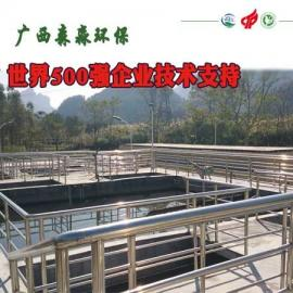 水处理设备成熟可靠的水处理设备经验丰富质量保证三菱MBR膜