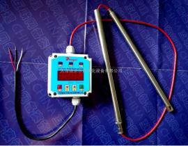 分体式风速变送器,500mm插入式风速传感器