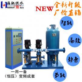 工地无塔变频供水泵