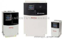 Allen-Bradley罗克韦尔PowerFlex 70交流变频器