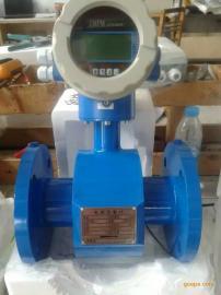4-20mA远传型电磁流量计智能电磁流量计
