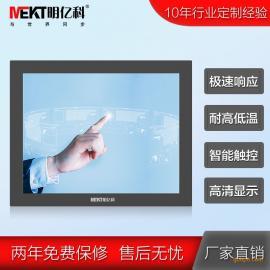 厂家直销19寸显示器电阻触摸显示器 高品质安防产品