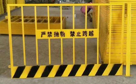 莱邦供应泥浆池防护网 现货基坑护栏网 基坑护栏网红白