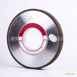 树脂结合剂平行砂轮 金刚石树脂砂轮片