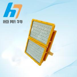 大功率LED防爆灯 仓库LED防爆灯400W