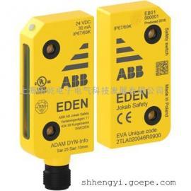 ABB安全传感器Eden大量现货库存