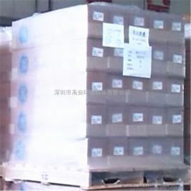 美国GE抗污染膜AG8040F-400FR垃圾渗滤液处理专用RO膜