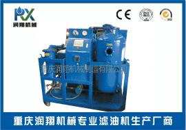 液压油、抗磨液压油板框式真空滤油机
