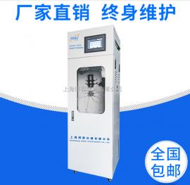 BODG-3063型BOD化xue耗氧量(BOD)在线自动jian测仪