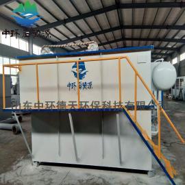 溶气气浮机 一体化气浮beplay手机官方 实力厂家定制 出水达标排放