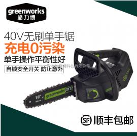 格力博40V电锯单手持式电链锯10英寸户外伐木锯轻便低噪音锯总代