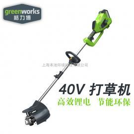 格力博greenworks40V80V充�割草�C���r用��痈罟�C打草�C