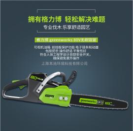 80V格力博充电电链锯18寸锂电锯智能无刷大功率电动链锯伐木电锯