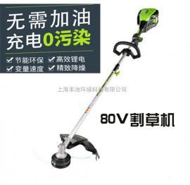 格力博greenworks80V充电割草机锂电农用电动割灌机打草机除草