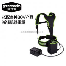 格力博80V�池背包��池�p肩背包�G�h�C��吹�L�C��池背包