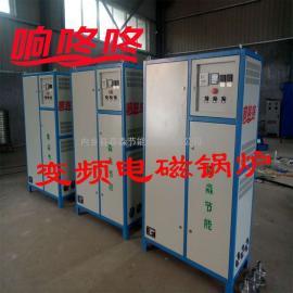 大型煤改dian供暖锅lu立式/变频智能dian磁锅lu