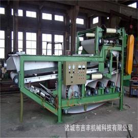 吉丰机械带式污泥压滤机