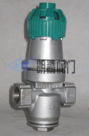 Y14H-16P内螺纹活塞式蒸汽减压阀