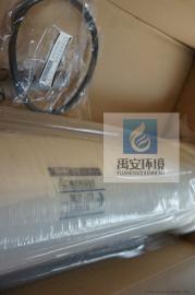 进口品牌东丽反渗透膜TM720D-400纯水超纯水设备专用反渗透膜