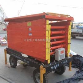 8米移动剪叉式液压升降机 电动液压升降台 高空作业车 *厂家