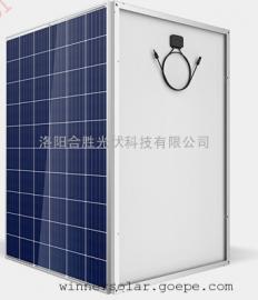 多晶270W太阳能板,家用太阳能板厂家直供