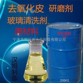 有机胺酯(TPP)可以做通用除蜡水的配制原料