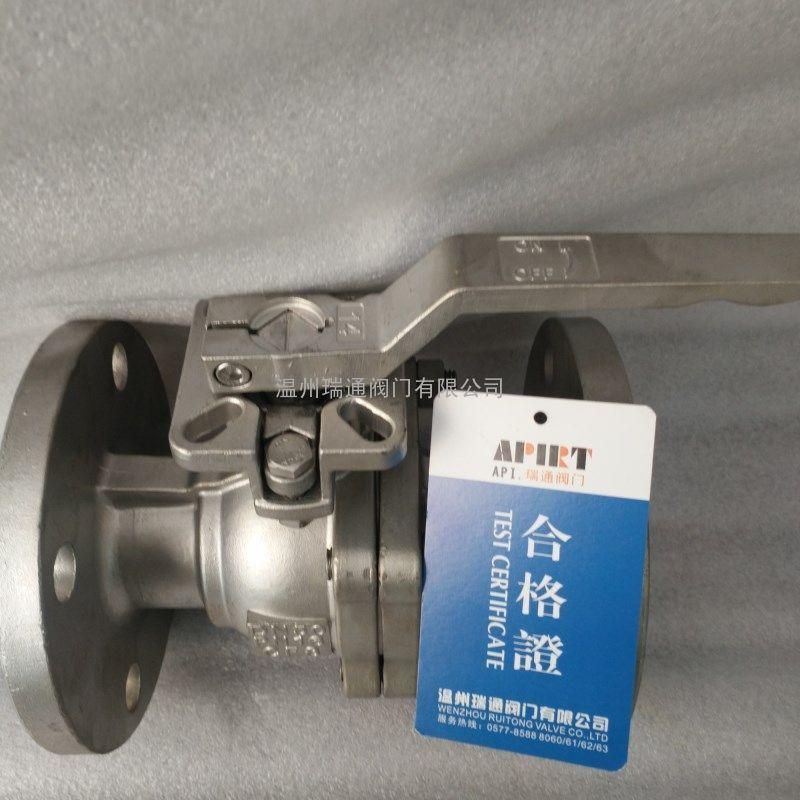 埃瑞通(APIRT)手动不锈钢高平台法兰球阀Q41F-16RL