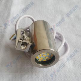 LED不锈gang视镜灯 压li容器视镜专用不锈gangLEDshe灯 LED视镜灯