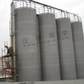 大型风机降噪工程 巴斯夫应用化工有限公司大型风机噪声治理工程