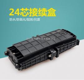光缆接头盒 光缆终端盒 光缆配线箱 光纤分配箱 光缆交接箱厂家
