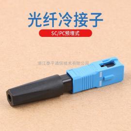 3M 8802-TLC/3快接头/冷接头/冷接子/光纤快速连接器