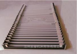 伸缩shi风琴fang护罩_ke按需ding制各种规格型号_现货gong应