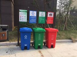 绍分类兴垃圾桶批发AG官方下载,环卫垃圾桶厂家直销